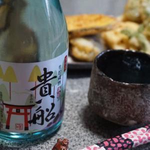 キンシ正宗株式会社 貴船 生貯蔵酒