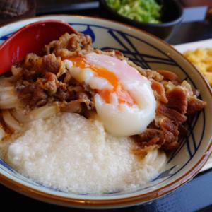 弘前市 丸亀製麺