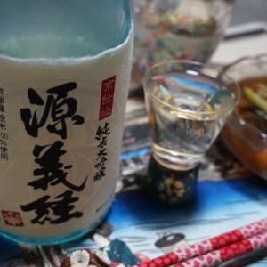 キンシ正宗 純米大吟醸 源義経