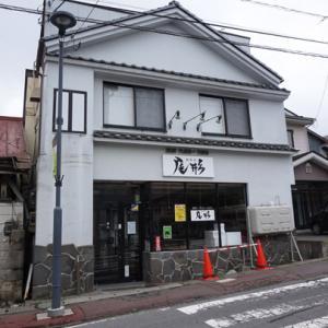 三戸町 ミートプラザ尾形~三戸大神宮