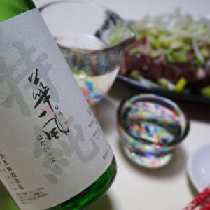 カネタ玉田酒造店 華一風 新酒低圧しぼり 特別純米無濾過生原酒