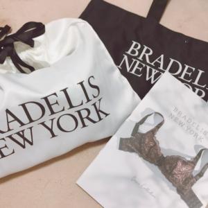 【美容】下着を整えて、自分を磨く♡ブラデリスニューヨークに行ってきました