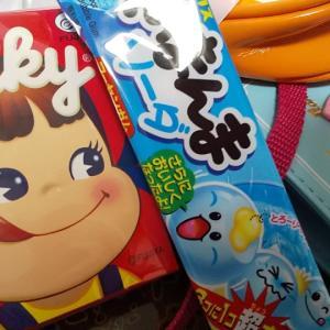 いちご味?の、日給30円