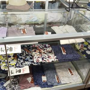 秋物の上手な選び方。東北日本海側バージョン