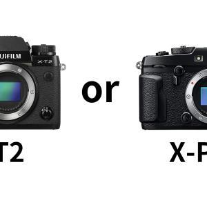 X-T2とX-Pro2はどちらを選ぶべきか。X-T1からのステップアップ。