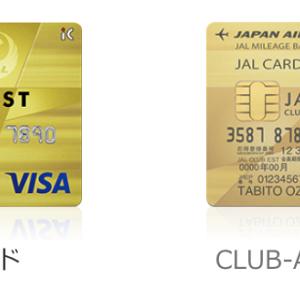 JAL CLUB EST会員のJGC入会タイミングについて