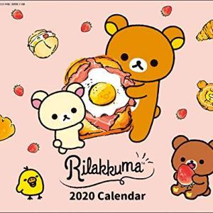 新春すてきな奥さん 2020年版 発売日:2019年11月21日