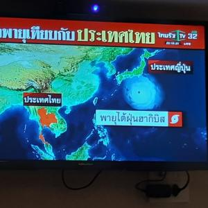 金曜日の過ごし方(夜はバンコクへ)、そして日本の台風