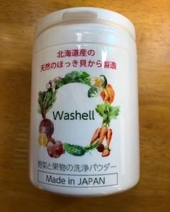 野菜と果物の洗浄パウダー