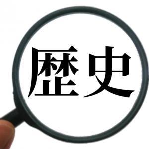 最近、角川まんが学習シリーズ「日本の歴史」にハマり中