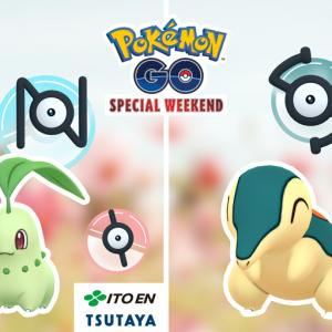 「Pokémon GO Special Weekend」の第2弾が4/6、4/7に開催