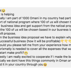 オマーンの大学生からのメッセージ