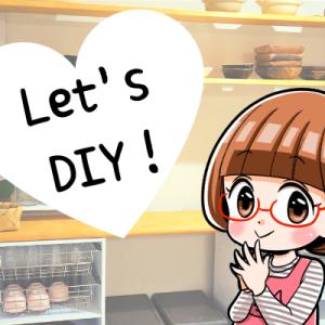 キッチンDIY☆ ラブリコを使ってオープン食器棚を作ってみたよ!