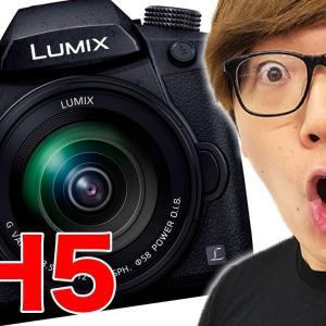【プロフェッショナル】ヒカキンさん、自宅での撮影用のプロ機材ビデオカメラが20台を超える