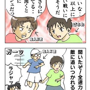 【漫画】中学生男子の正しい休日の過ごし方