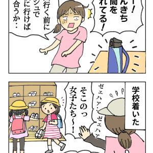 【漫画】学校で「あやしい人」に間違えられた格好