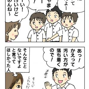 【漫画】中学生男子の優しい行動にほっこり!