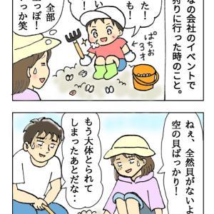 【漫画】貝に対する情熱がすごい夫婦