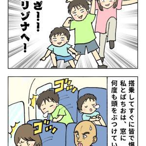 【漫画】まぎらわしい外国のトイレマーク