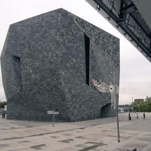 コロナ禍でオープンした角川武蔵野ミュージアムへ行ってきた