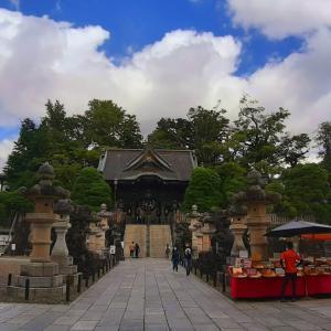 成田山新勝寺で御護摩、うなぎを食べる その1