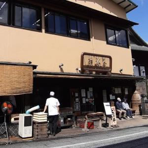 成田山新勝寺へ御護摩、うなぎを食べる その2