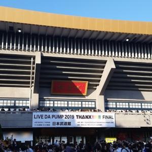 DA PUMPの日本武道館ライブ前に靖国神社にお参りに行く