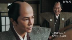 青天を衝(つ)け (19)「勘定組頭 渋沢篤太夫」
