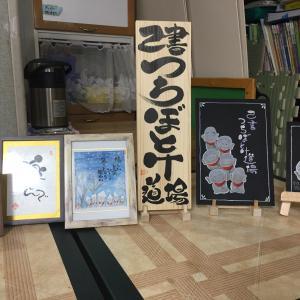 11月の登戸・向ヶ丘遊園 遊友ひろば幸座開催しました。