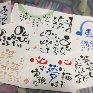 【 新設幸座のお知らせ 】2月より川崎駅近くのコミュニティカフェにて幸座を開催します。