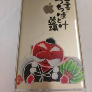 天狗さんの絵でiPhoneケースを作りました。自画自賛ですが可愛いです。