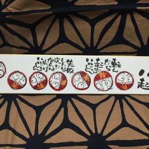 4月4日の大森本寿院幸座と蒲田幸座について