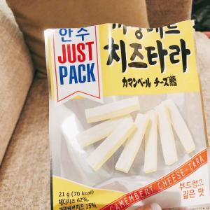リピなしと思ったソウルコンビニで購入したツマミが日本製だった