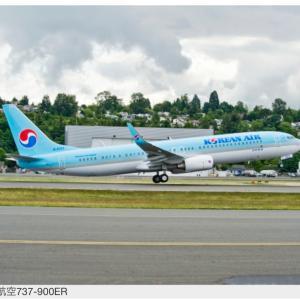 大韓航空 50周年記念