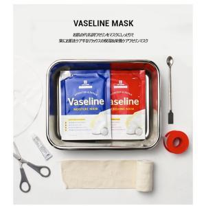 リピあり。シートマスクも乾燥対策しなくちゃ‼️