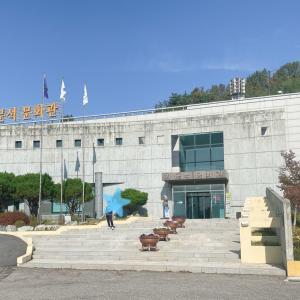 江華島観光は花ござ工芸品からスタート