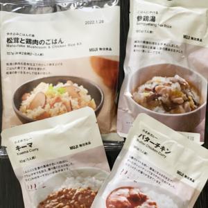 無印良品「松茸と鶏肉ご飯」