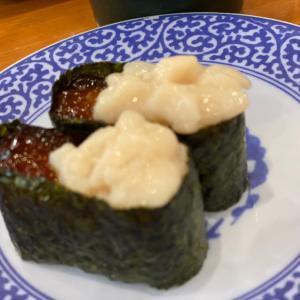 くら寿司のビッくらポン