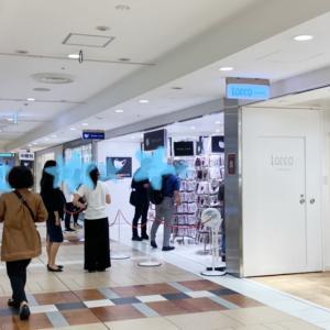 東京駅「Mask.com」お会計でビビったマスク爆買い報告