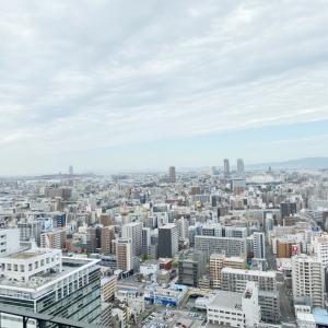 GOTO 大阪☆地域共通クーポン