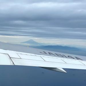 あっという間に伊丹空港到着