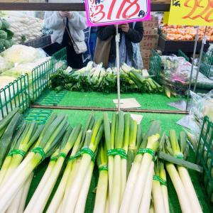 野菜が激安すぎる~♡