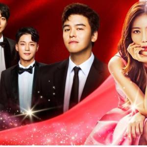 スケールの違う韓国財閥の闘いを描く韓国ドラマ「優雅な一族」
