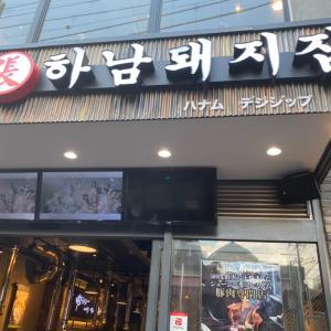 新大久保にオープンした韓国のあの焼肉店