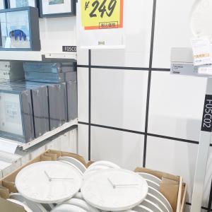 激安!IKEAのシンプル時計