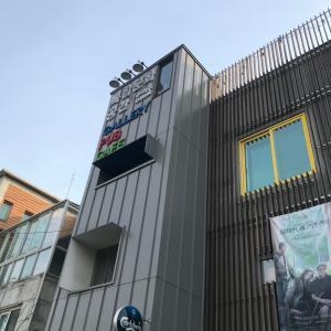昭和日本映画を韓国で観る