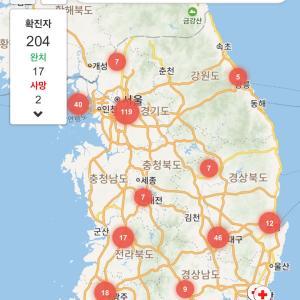 韓国旅行前に是非登録を!