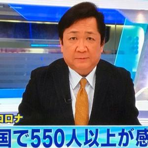 とうとう日本のニュースでも韓国の事が···