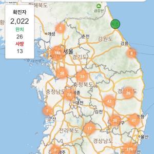 韓国 新コロついに2000人突破!
