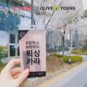 ETUDE HOUSE♥olive young